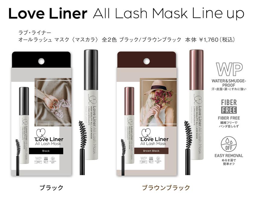 ラブ・ライナー All Lash mask マスカラ 購入ボタン