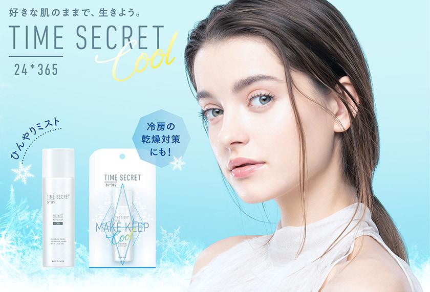 TIME SECRET フィックスミスト クール 仕上げ用化粧水 visual