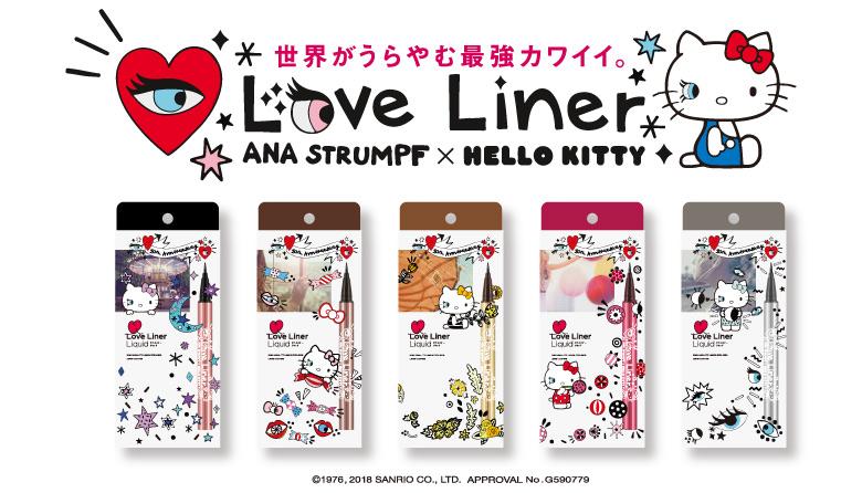 LoveLiner ラブ・ライナー 10周年限定 アナ・ストランフ×ハローキティ