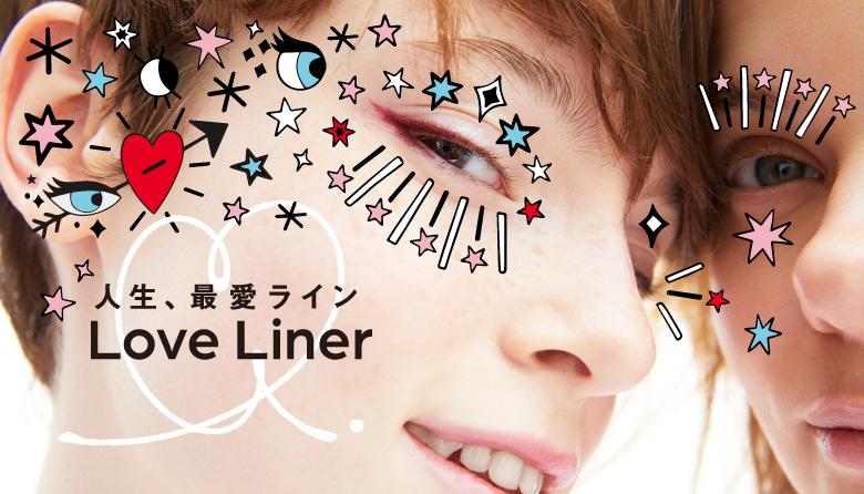 LoveLiner ラブ・ライナー 10周年 ヴィジュアル