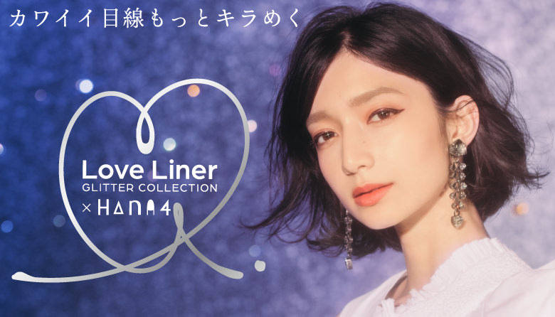 LoveLiner GLITTER COLLECTION visual