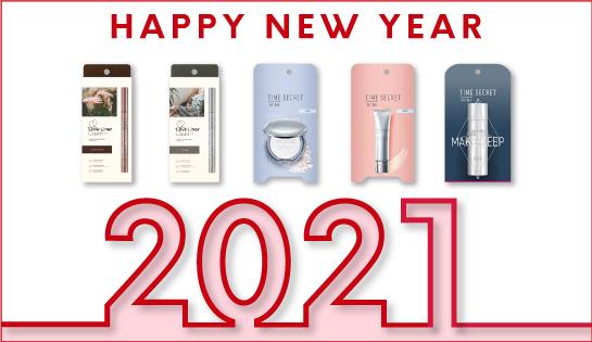 2021年の新年を祝い合計5点をセットにた福袋を販売