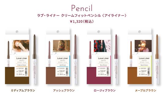 LoveLiner pencil
